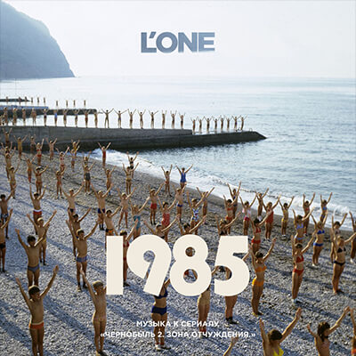 L'One - 1985