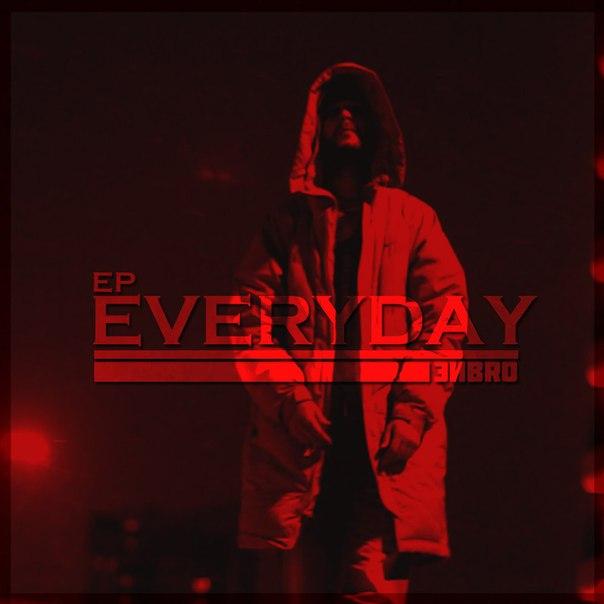 Эйbro – Everyday (2015)