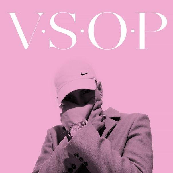 NEL – VSOP (2015)
