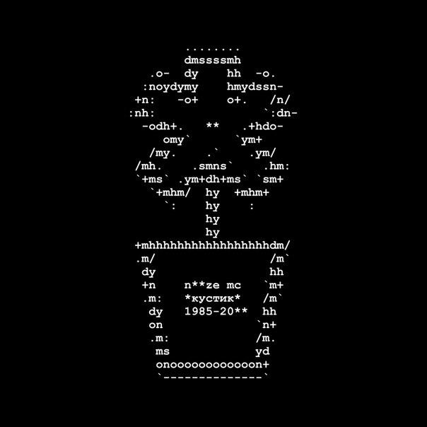 Noize MC – Кустик (2015)