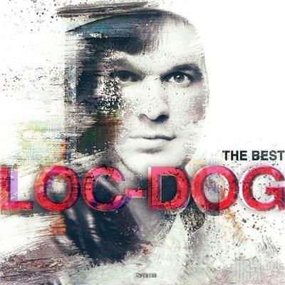 Лок Дог – The Best (2015)