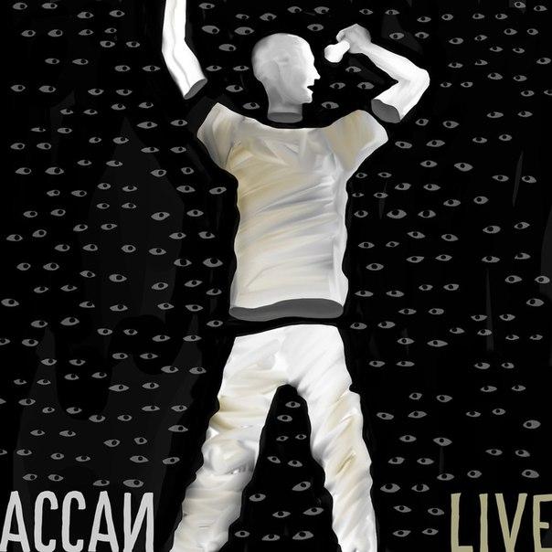 Ассаи – Live (2015)