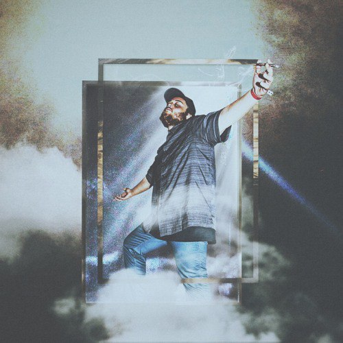 Alex Wiley – Tangerine Dream (2016)