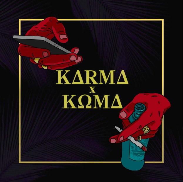 ATL – Карма x Кома (2016)