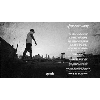 Лион – Улицы Знают Правду (2016)