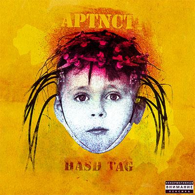 Hash Tag – Artist (2015)