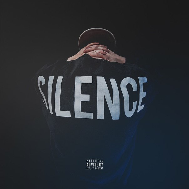 Galat – Silence (2015)