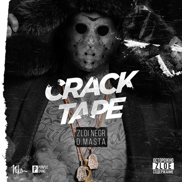 D.Masta – Crack Tape (2015)