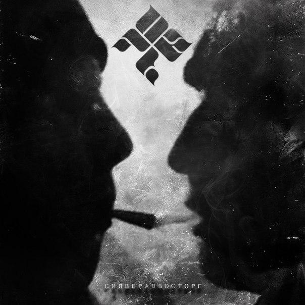 Казян (ОУ74) – Сия вера в восторг (2016)