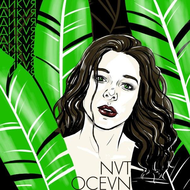 NVT OCEVN – Дикая (2016)