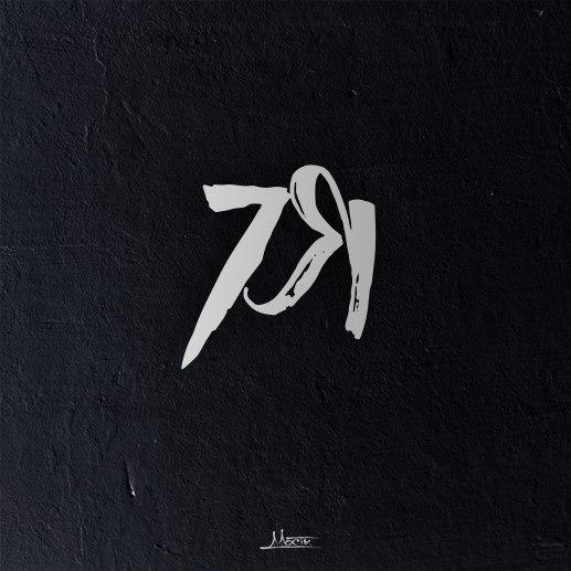 МОСТЫ – 7Я [RMX] (2016)