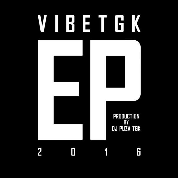 VibeTGK – EP2016 (2016)