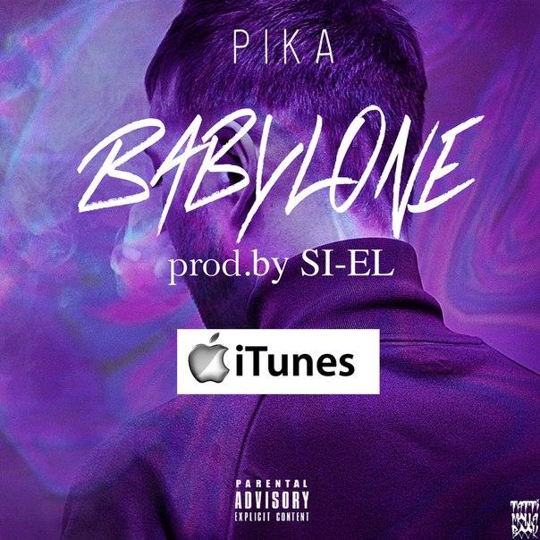 Пика – Babylone (2016)