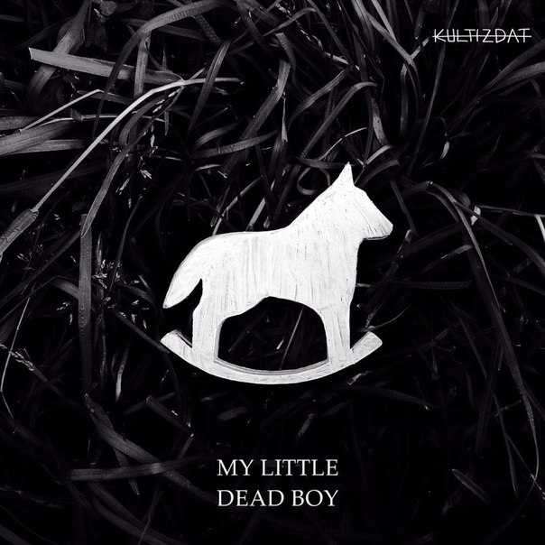 Loqiemean – My Little Dead Boy (MLDB) (2016)
